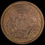 France, Louis XV, aucune dénomination <br /> 1752