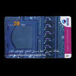 Tunisie, Tunisie Telecom, 20 dinars <br /> 2002