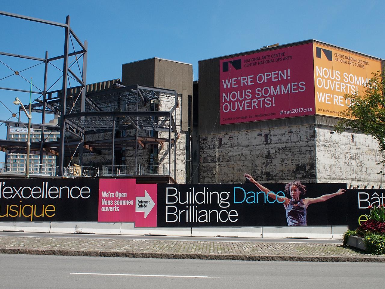rénovation de l'entrée du Centre national des Arts