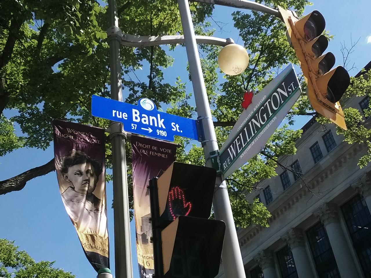 plaque de rue : Bank et Wellington