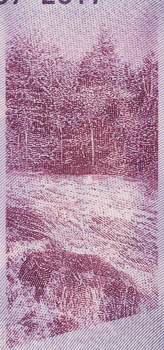 image d'un billet de banque : rivière