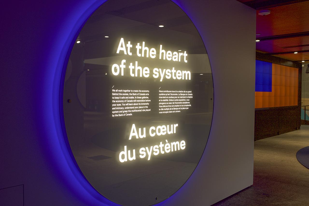 panneau expliquant le rôle de la Banque