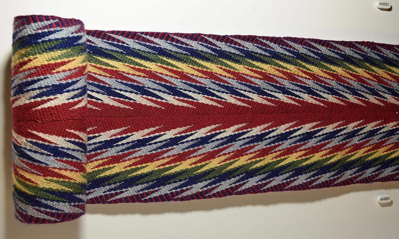 ceinture tissée multicolore