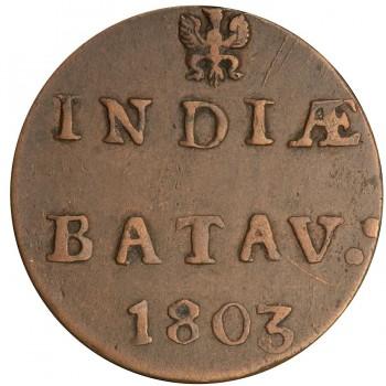 vieille pièce de monnaie de cuivre