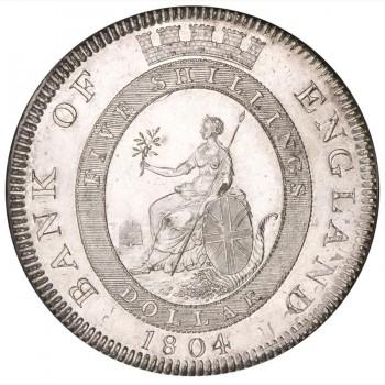 vieille pièce de monnaie d'argent