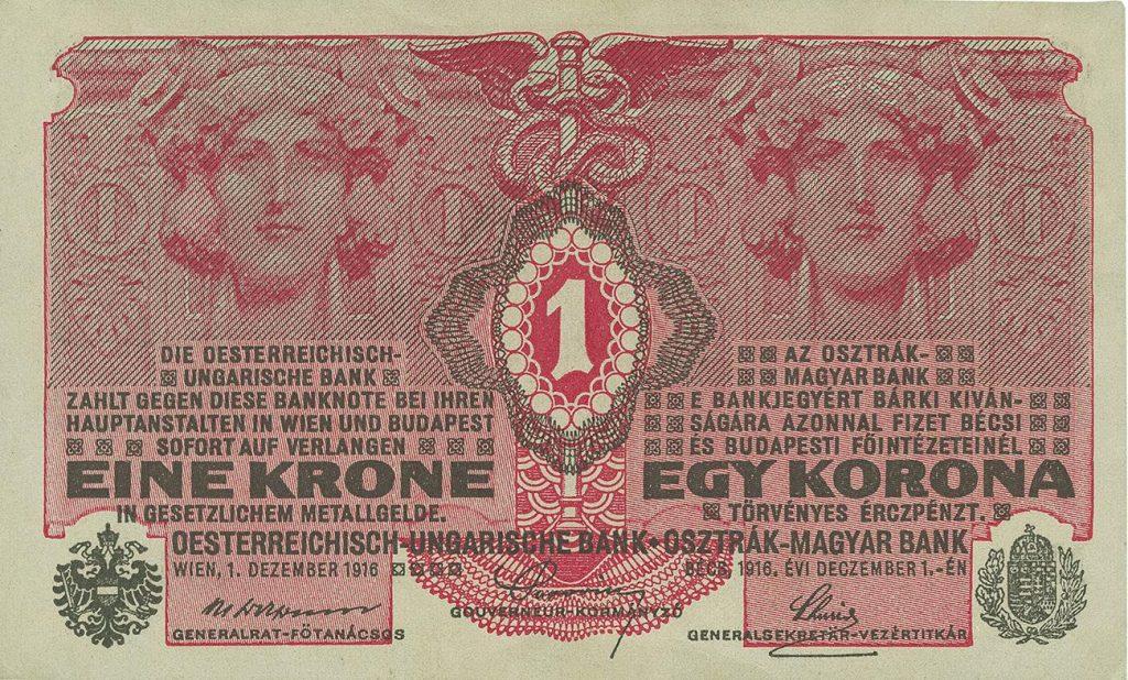 un billet de banque rouge d'une qualité d'impression douteuse