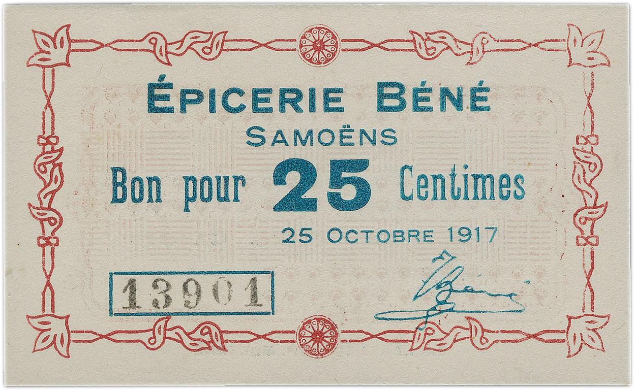 bon de 25 centimes émis par l'Épicerie Béné