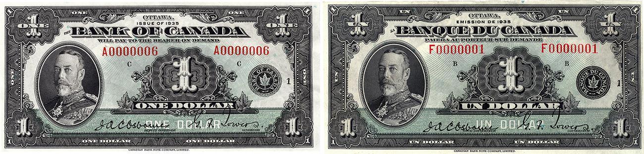 deux anciens billets de banque à l'effigie de George V ayant pour seule différence la langue
