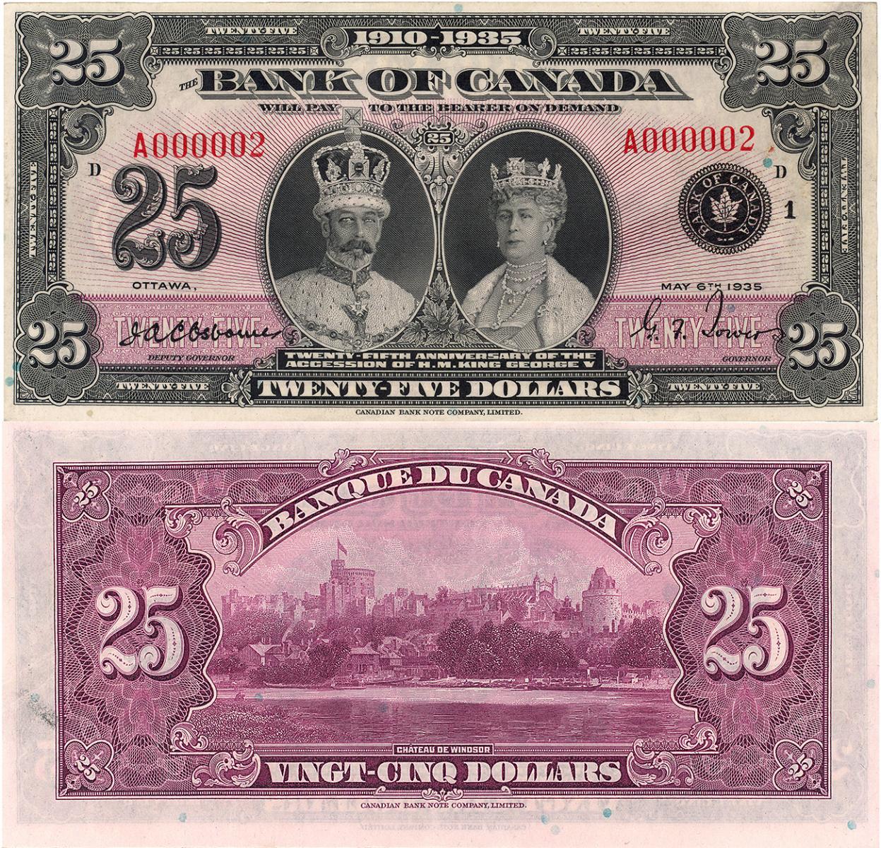 billet de couleur violet clair orné des portraits du roi George V et de la reine Marie