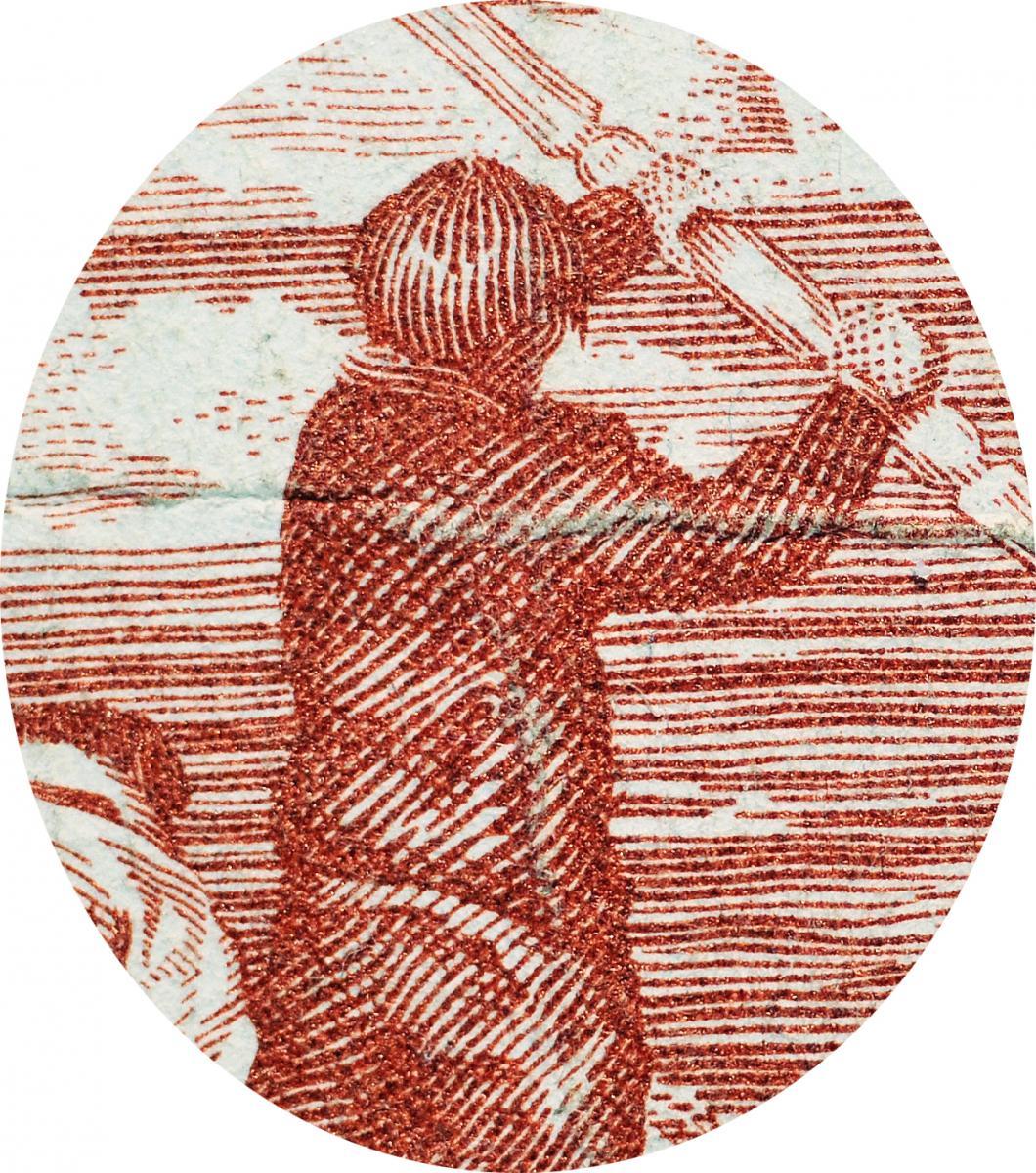 Gravure d'un homme debout tenant une pagaie.