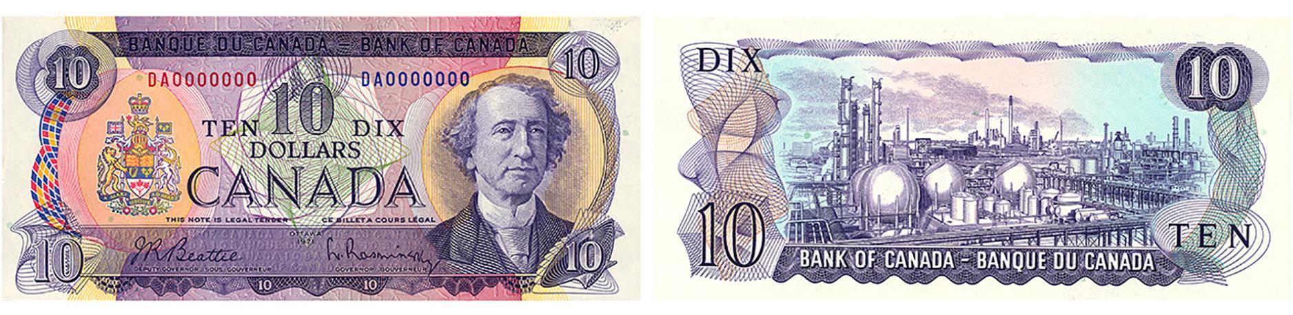 Recto et verso d'un billet de banque violet illustré d'une usine et de ses tuyaux, réservoirs et cheminées.
