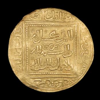 Pièce d'or avec inscriptions en arabe sur le pourtour et dans un carré en son centre